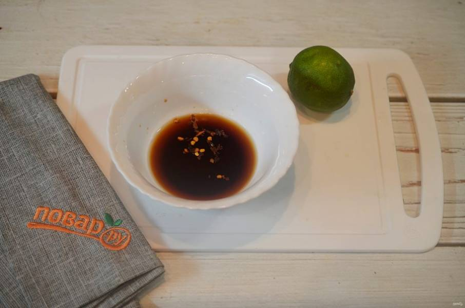 1. Соедините сок лайма, соевый соус, измельченный чеснок и перец.
