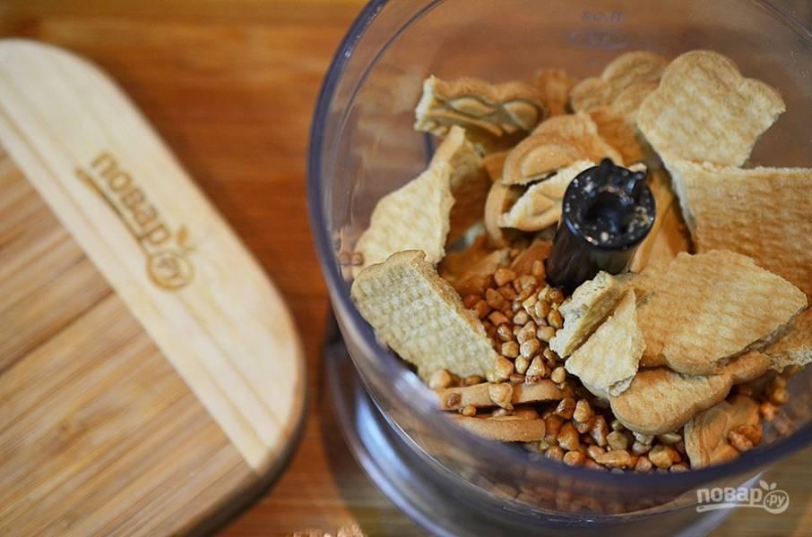 Печенье и орехи (у меня уже молотые) положите в чашу блендера и измельчите.