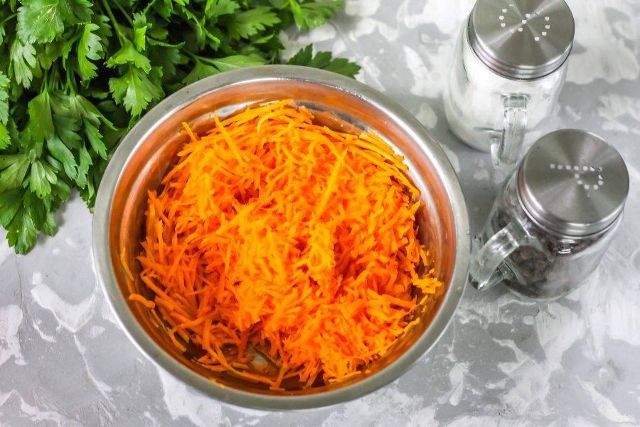 Морковь очистите от кожуры, промойте и натрите на терке с мелкими ячейками в салатник или миску.