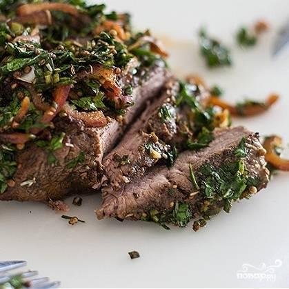 Получается сочное, вкусное и ароматное мясо.  Приятного аппетита!