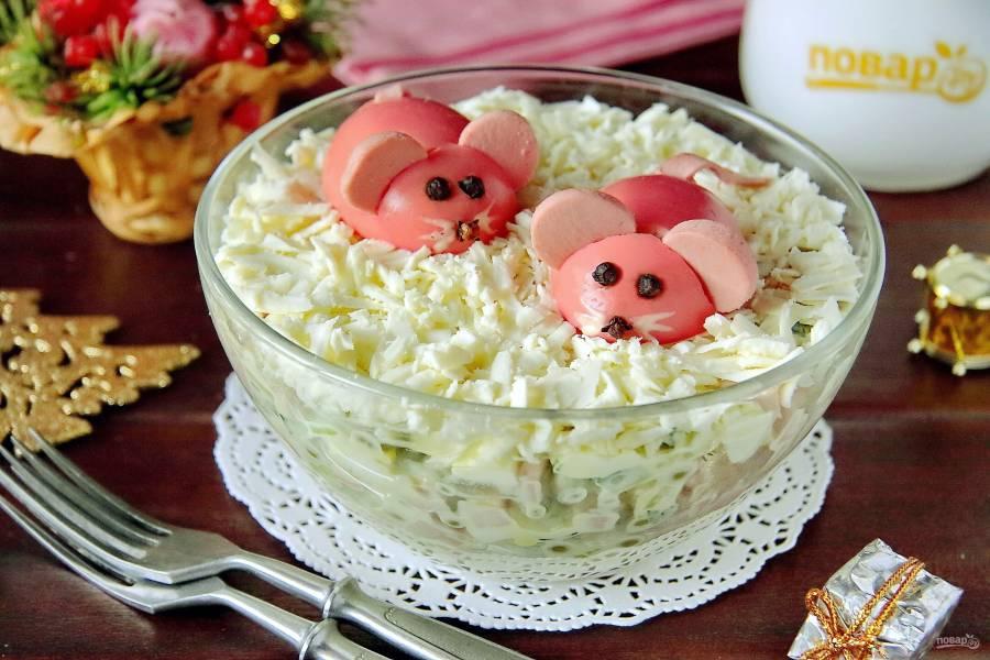 Салат на Год Крысы из вареной колбасы