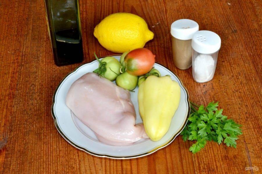 Куриную грудку, овощи и зелень вымойте, обсушите бумажной салфеткой.