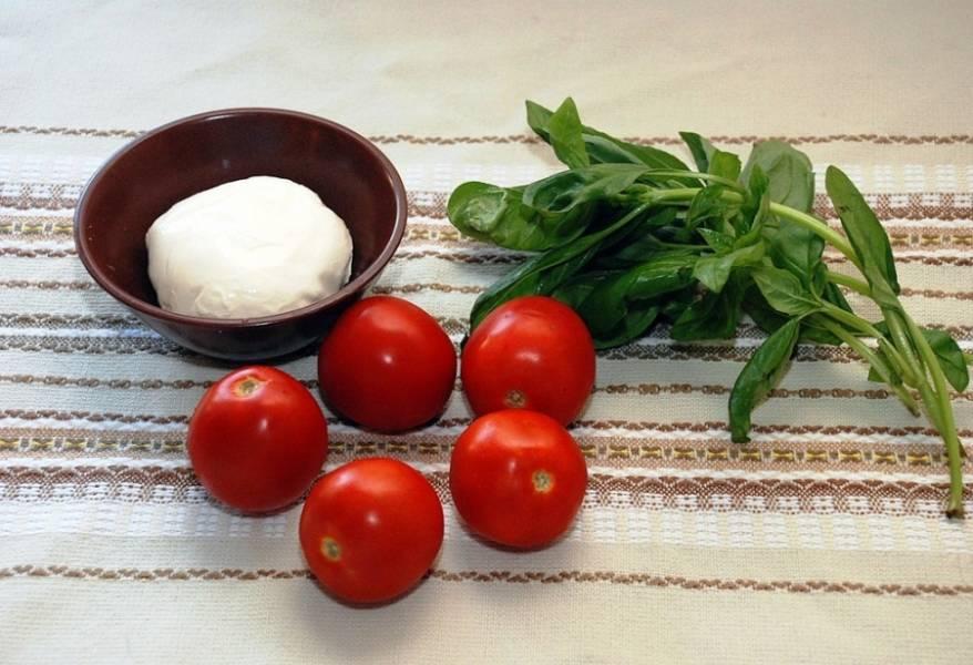 Помойте помидоры и базилик, подготовьте сыр и остальные ингредиенты.