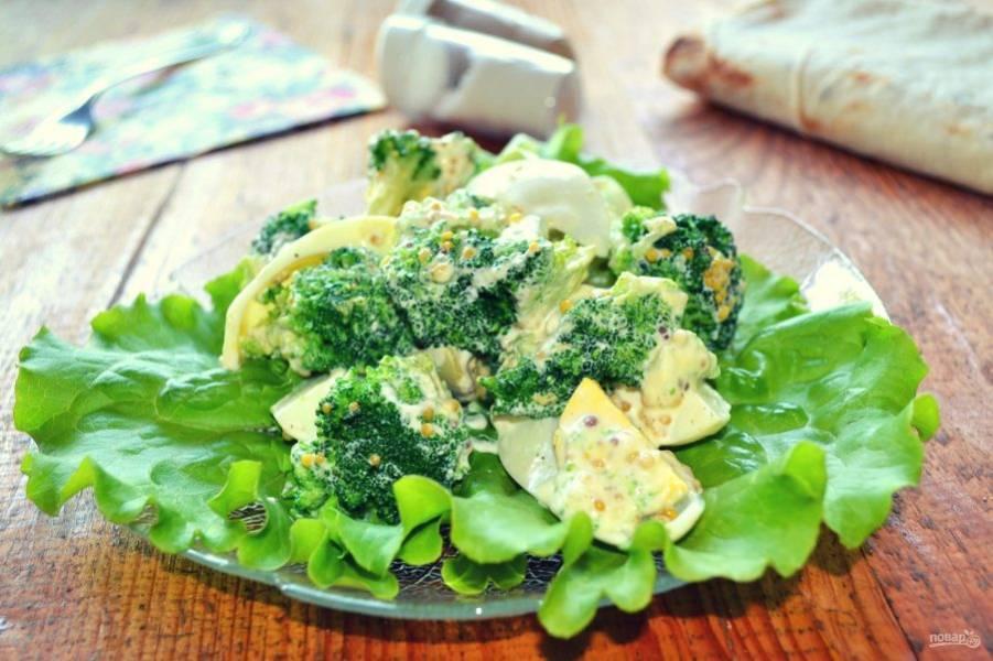 Аккуратно все перемешайте и подавайте салатик к столу. Приятного аппетита!