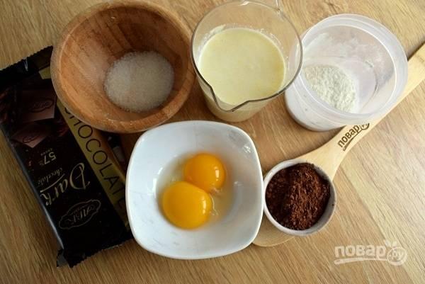 Пока выпекаются рожки, приготовьте продукты для начинки.
