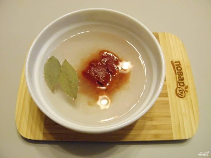 Томатную пасту разведите в двух стаканах воды, добавьте лавровый листочек, соль.