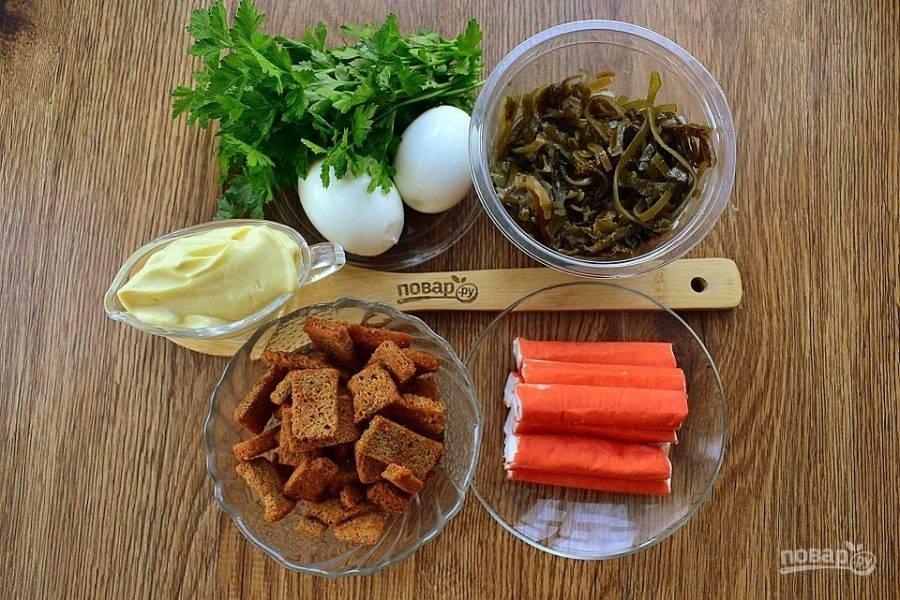 Подготовьте необходимые продукты. Крабовые палочки заранее достаньте из морозильника и разморозьте при комнатной температуре. Яйца очистите.