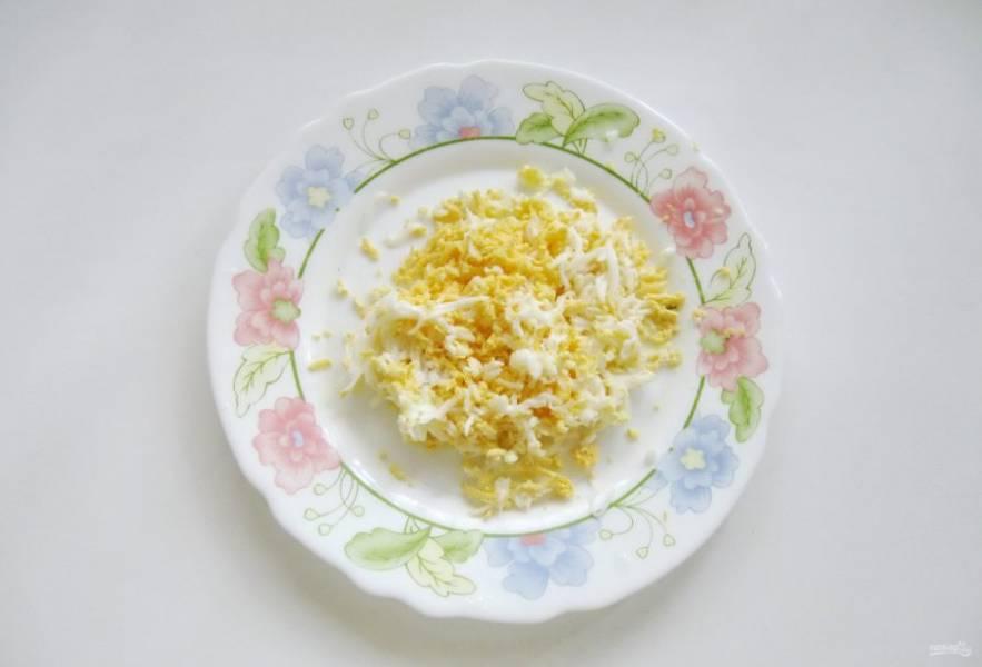 Яйца сварите вкрутую, очистите и натрите на терке.