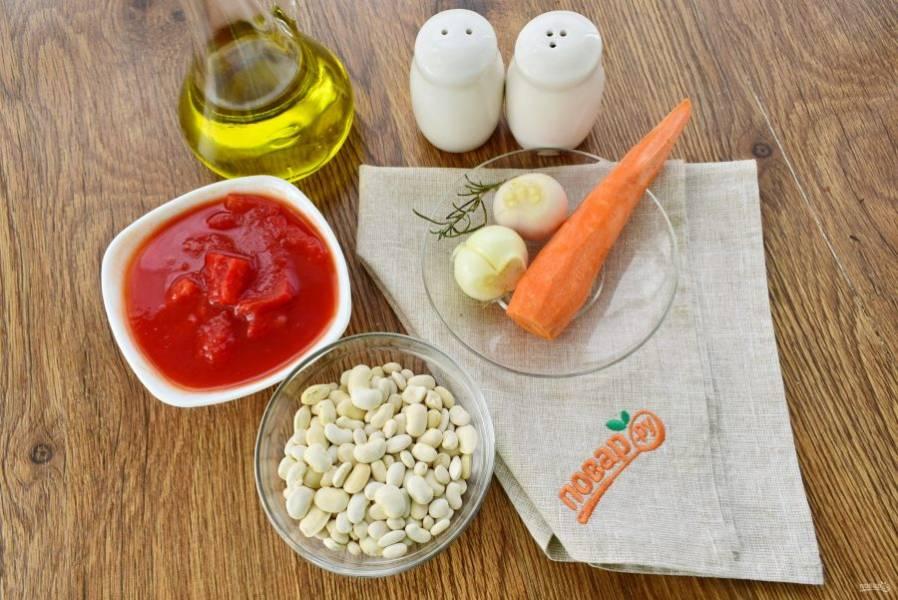 Подготовьте необходимые продукты. Фасоль заранее замочите в большом количестве холодной воды на 4 часа, замените воду. Отварите почти до готовности, в течение 40-50 минут. Овощи вымойте и очистите.