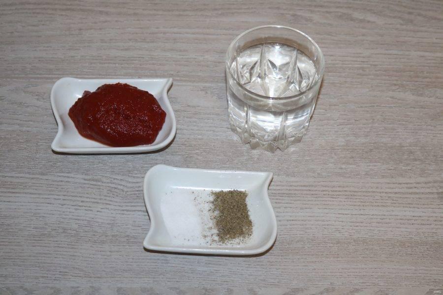 Подготовьте ингредиенты. Воду возьмите кипячёную или фильтрованную.