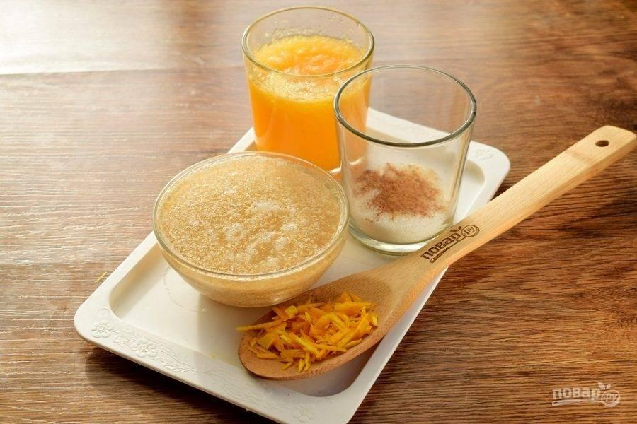 Отруби замочите в теплой кипяченой воде. С апельсина снимите цедру и выжмите сок. Желатин замочите в апельсиновом соке.