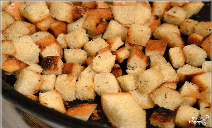 3. Для приготовления сухарей нарежьте батон небольшими брусочками. Затем обжарьте в сковороде со всех сторон с добавлением масла. Можно использовать готовые сухари.