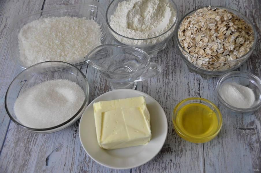 Подготовьте ингредиенты для приготовления печенья.