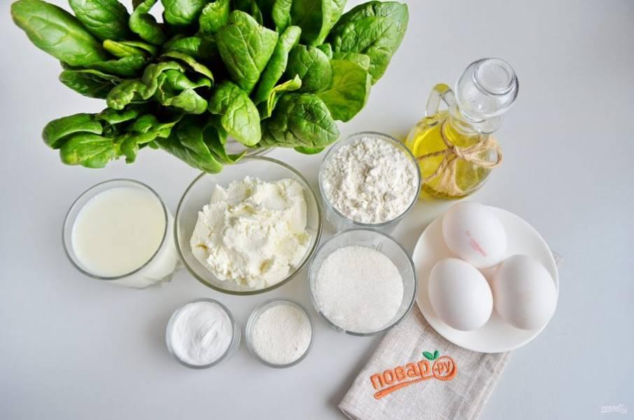 Подготовьте продукты. Для коржа продукты должны быть комнатной температуры, а вот для крема - охлажденными.
