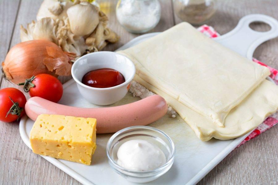 Подготовьте ингредиенты для приготовления закрытой пиццы из слоеного теста.
