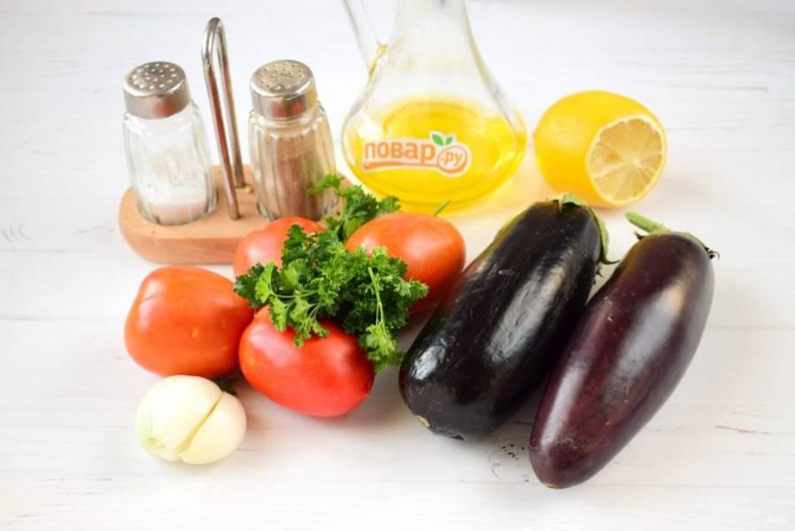 Вымойте овощи и зелень, лук очистите.