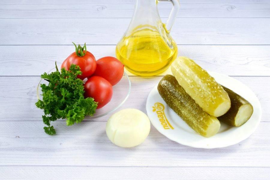 1.Подготовьте необходимые продукты.
