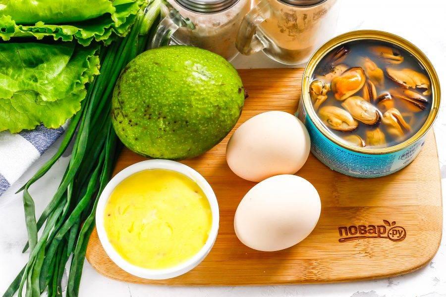 Подготовьте указанные ингредиенты. Если у вас замороженные мидии, то отварите их в кипящей воде 1-2 минуты и остудите. Куриные яйца отварите заранее.