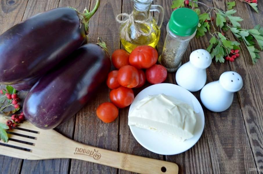 Подготовьте продукты, вымойте овощи. Приступим!