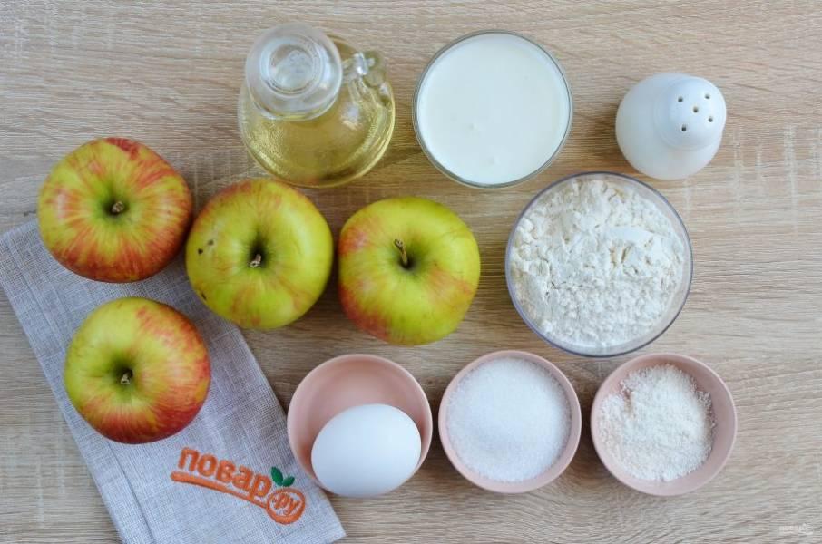 Подготовьте ингредиенты для теста, яблоки вымойте. Приступим!