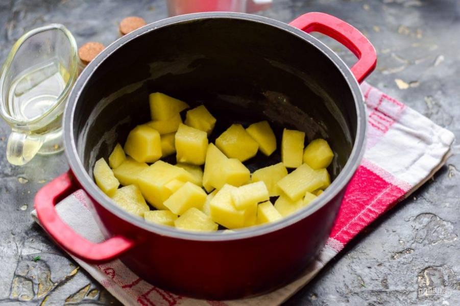 Картофель очистите и вымойте, нарежьте кубиками и переложите в кастрюлю, залейте водой и отправьте на огонь. Варите картофель до готовности - 20 минут.