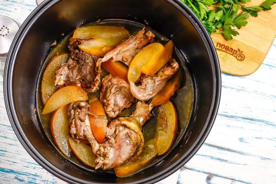Спустя указанное время блюдо будет полностью готово! Звуковой сигнал оповестит вас об этом.