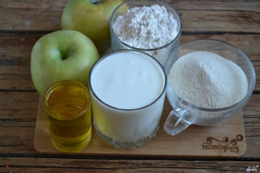 Подготовьте все необходимые ингредиенты. Кефир советую брать пожирнее, тогда и пирог получится более вкусным.
