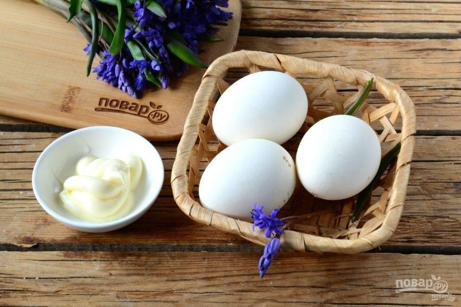 Подготовьте все необходимые ингредиенты. Яйца отварите вкрутую, остудите и очистите.
