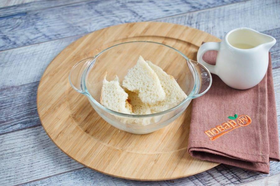 Хлеб замочите в сливках.