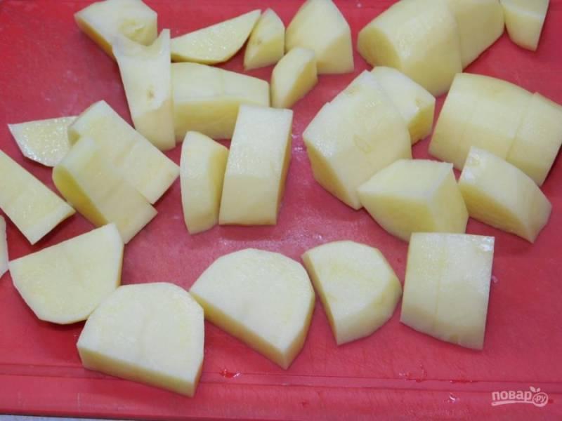 Нарежьте картофель крупными кусками.