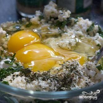 3. Пока баклажаны готовятся, смешать рикотту, 1/2 стакана тертого сыра Пармезан, яйца, измельченную петрушку, нарезанный базилик, чесночный порошок и орегано вместе в небольшой миске. Добавить немного соли и перца.