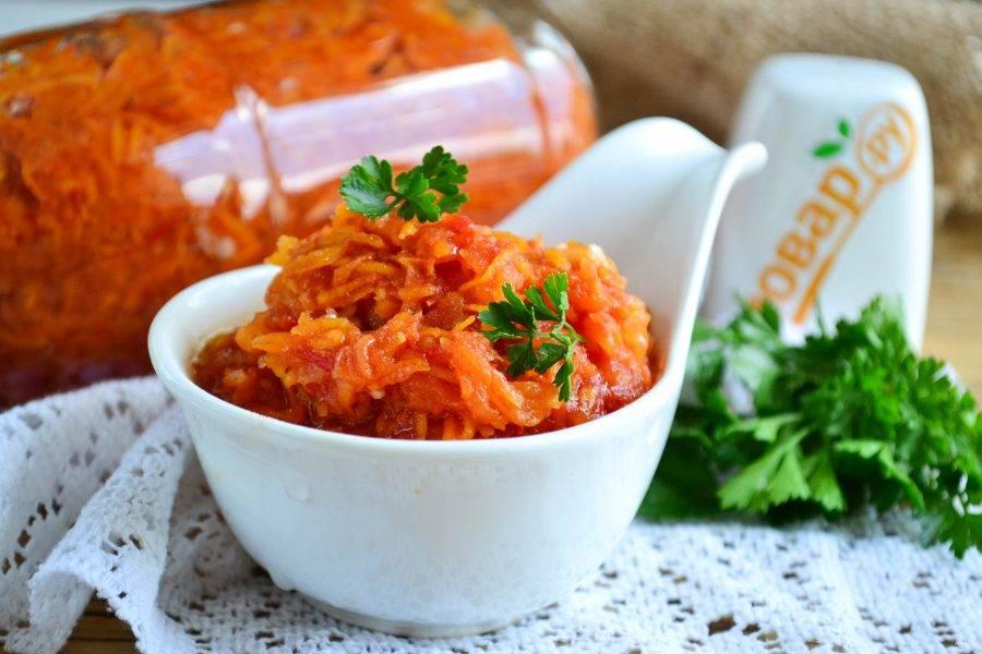 Заготовка из помидоров и моркови готова. Храните в темном прохладном месте и обязательно попробуйте немного уже сейчас!