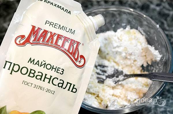"""Добавьте майонез. Я использую майонез """"Махеевъ"""", т.к. он состоит из натуральных ингредиентов и не содержит крахмала."""