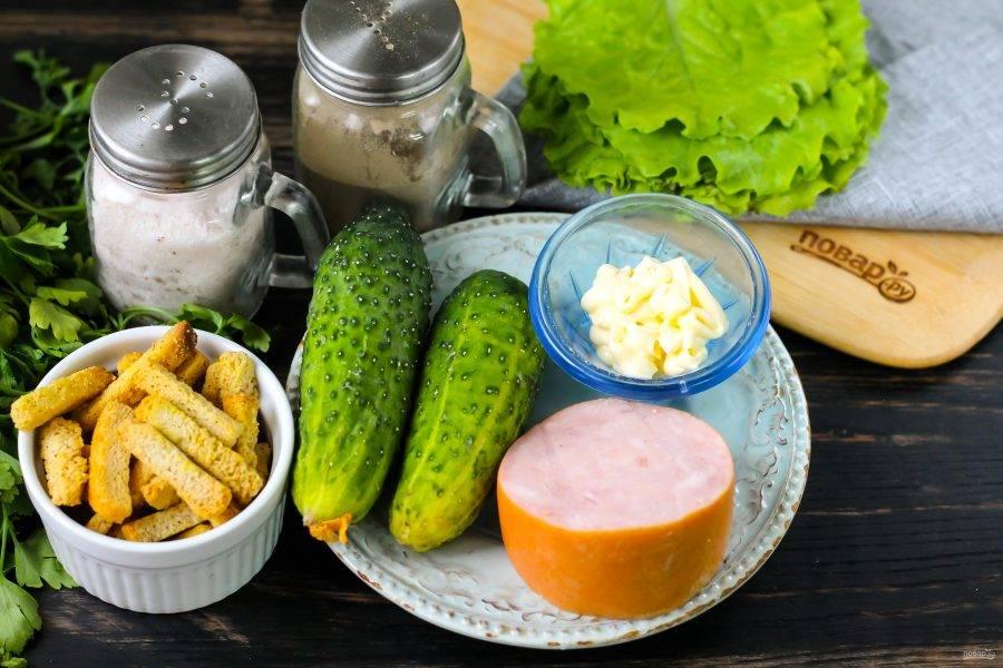 Подготовьте указанные ингредиенты. Сорт колбасы может быть любой: молочная, докторская, ветчина, копченая и т.д.