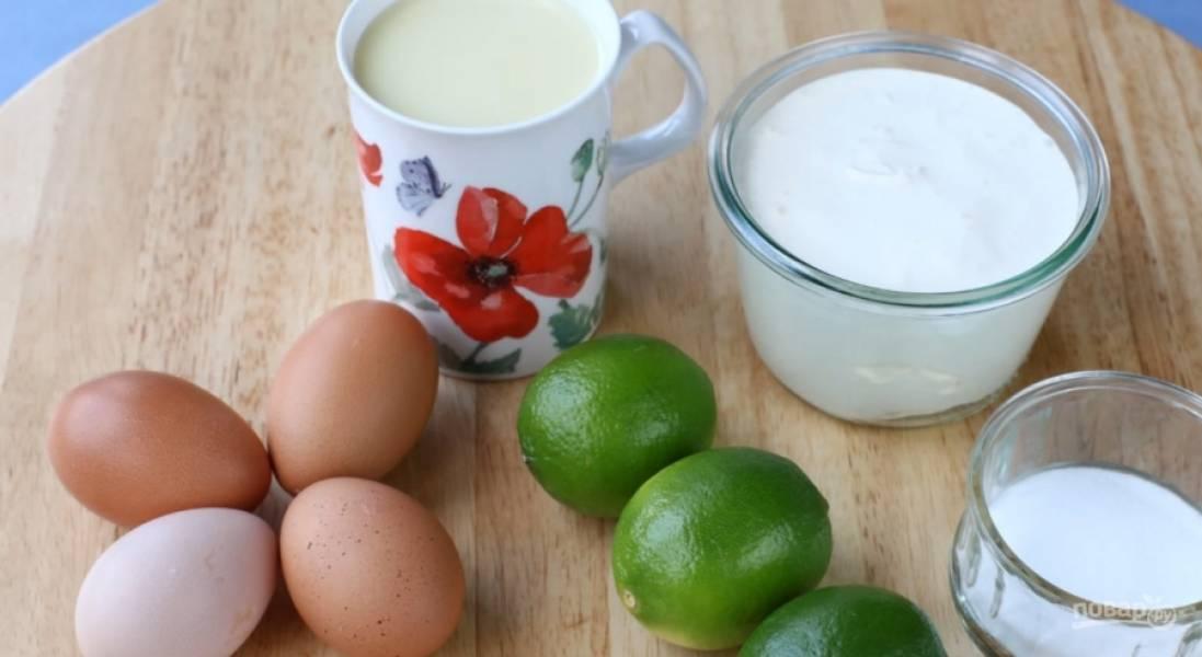 4.Подготовьте необходимые для начинки ингредиенты.