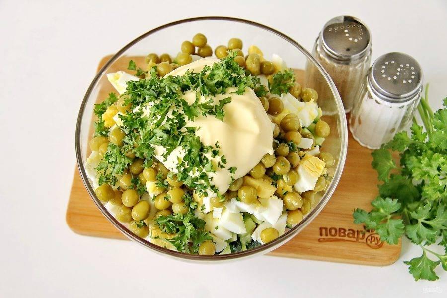 Посолите салат, поперчите по вкусу, добавьте майонез и рубленую свежую зелень.