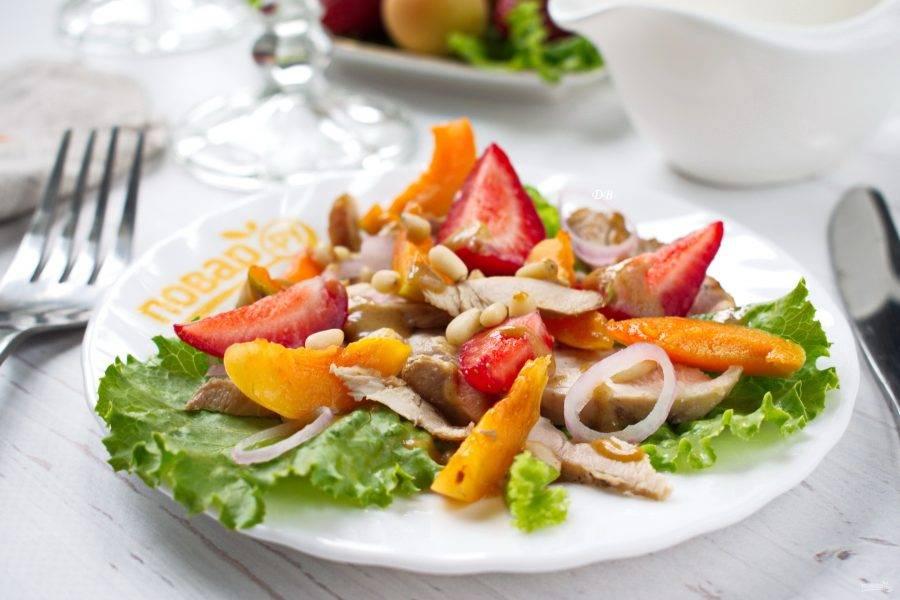 3.Соедините соевый соус, растительное масло (1 ст. л.), горчицу. Выкладывайте  салат на блюдо в таком порядке: листья салата, кусочки курицы, кольца лука-шалот, ломтики абрикоса и клубники, кедровые орехи. Полейте соусом при подаче. Приятного аппетита!