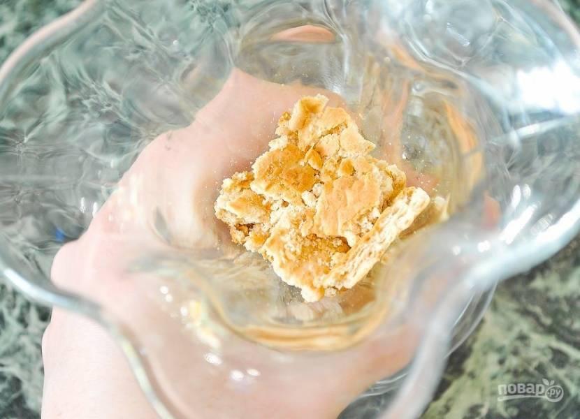 4. На дно стакана разместите крошку из крекеров.