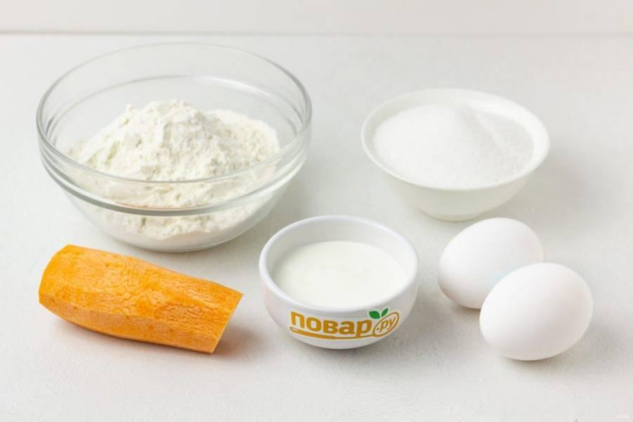 Подготовьте все необходимые ингредиенты. Морковь очистите и взвесьте.