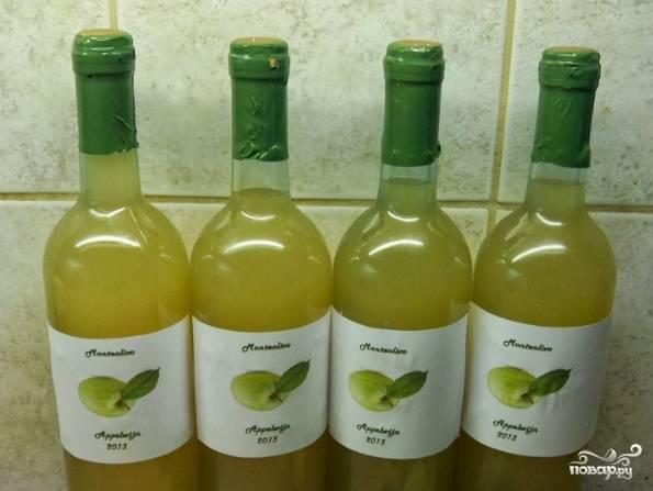 4. Ну вот и все. Наше прекрасное вино готово! Перед употреблением охлаждайте его и подавайте к столу.
