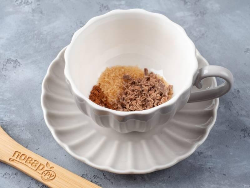 В чашку насыпьте сахар, корицу и натертый на терке шоколад. Часть шоколада отложите, чтобы посыпать сверху.