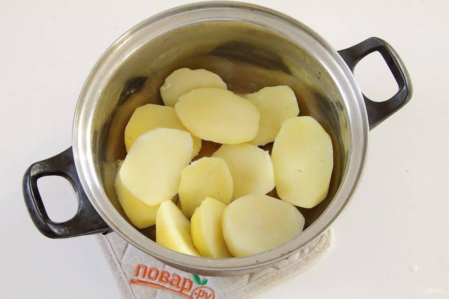 Картофель отварите в подсоленной воде до готовности. Слейте воду, картошку остудите.