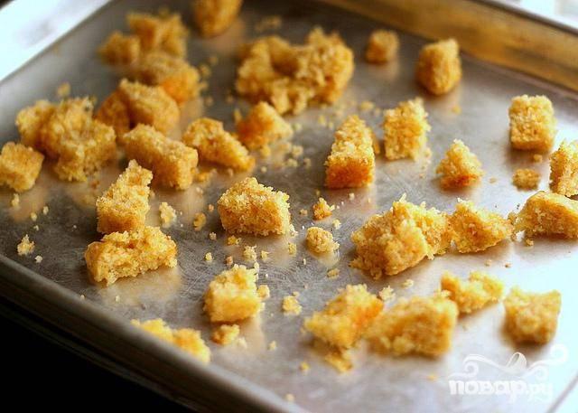 4. Выложить нарезанный кубиками кукурузный хлеб на противень рядом со сквошем. Запекать около 10 минут, до золотистого цвета и хрустящей корочки.