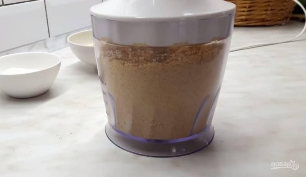 1. Печенье измельчите блендером до состояния крошки. Сливочное масло растопите и слегка остудите, смешайте с кокосовой стружкой и печеньем.