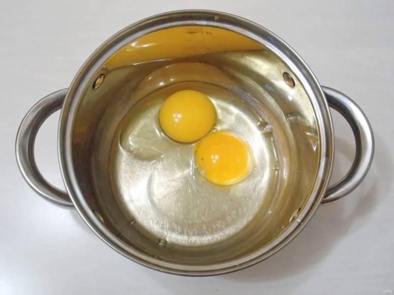 Яйца вымойте и разбейте в чистую, холодную посуду. Я использую кастрюлю на 1 литр.