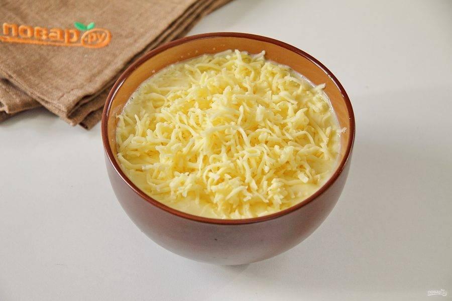 Для заливки соединяем сливки и оставшиеся яйца. Добавляем немного соли по вкусу и тертый сыр.