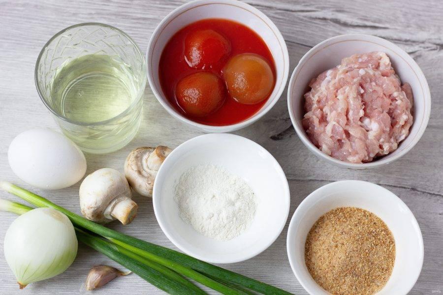 Подготовьте все необходимые ингредиенты, включая соль, воду и растительное масло. Я буду готовить двойную норму из указанной выше.
