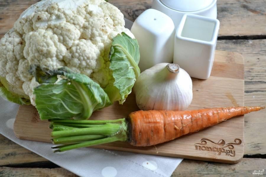 Подготовьте все необходимые ингредиенты. Очистите морковь и лук. Капусту разберите на соцветия. Все хорошо промойте под проточной водой.