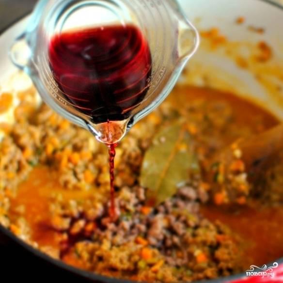 7. Через 10 минут добавьте вино и тушьте еще 10 минут.
