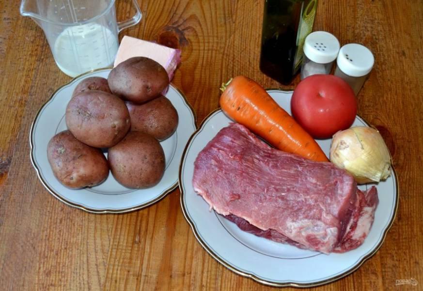 Первым делом вымойте и очистите овощи, мясо промойте и обсушите. Подготовьте остальные ингредиенты.